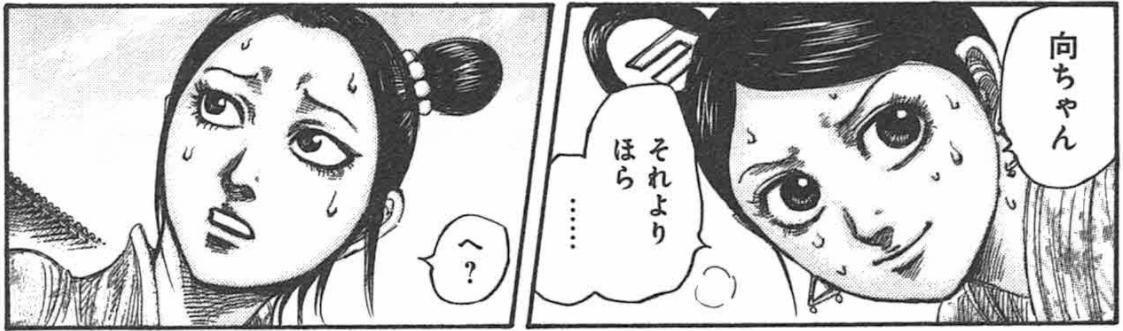 f:id:manga-diary:20201221230208p:plain