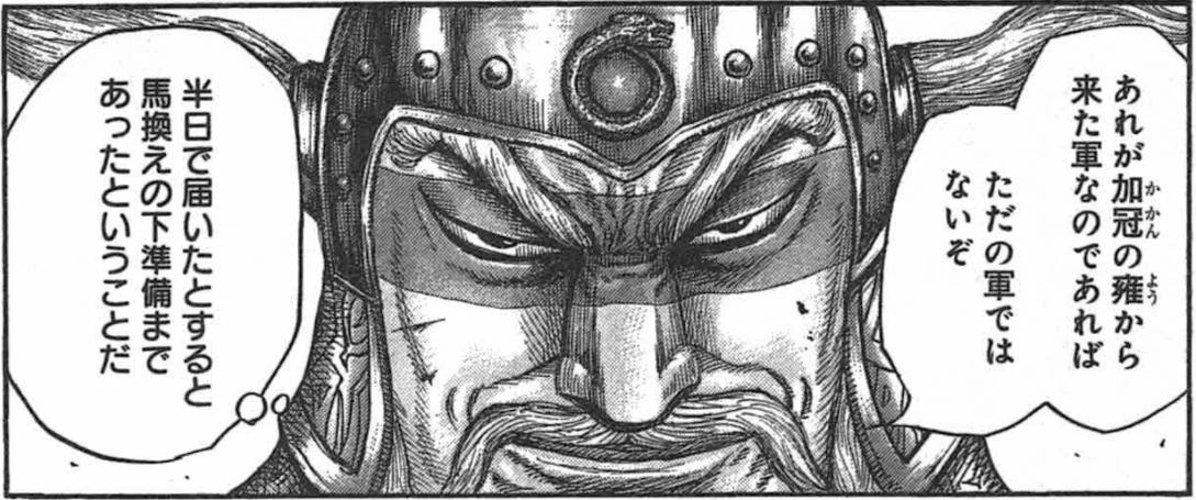 f:id:manga-diary:20201221230627p:plain