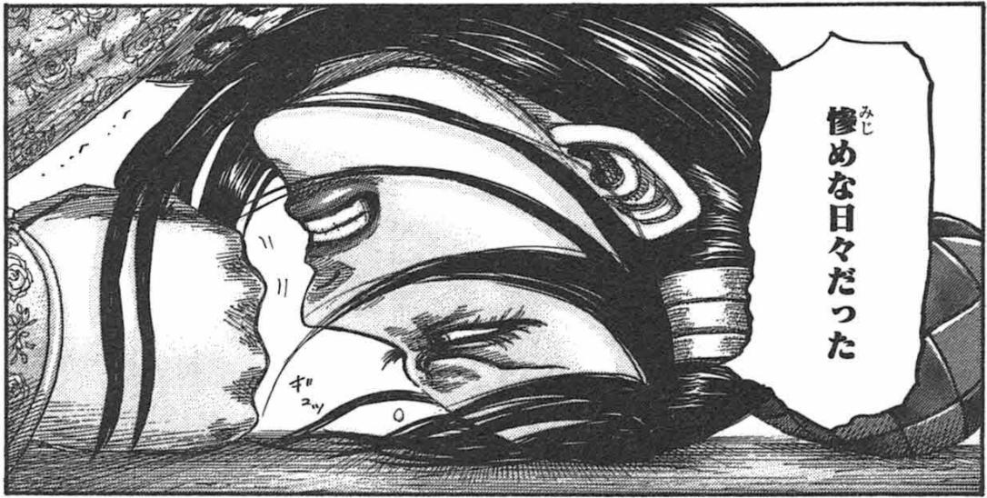 f:id:manga-diary:20201221231627p:plain