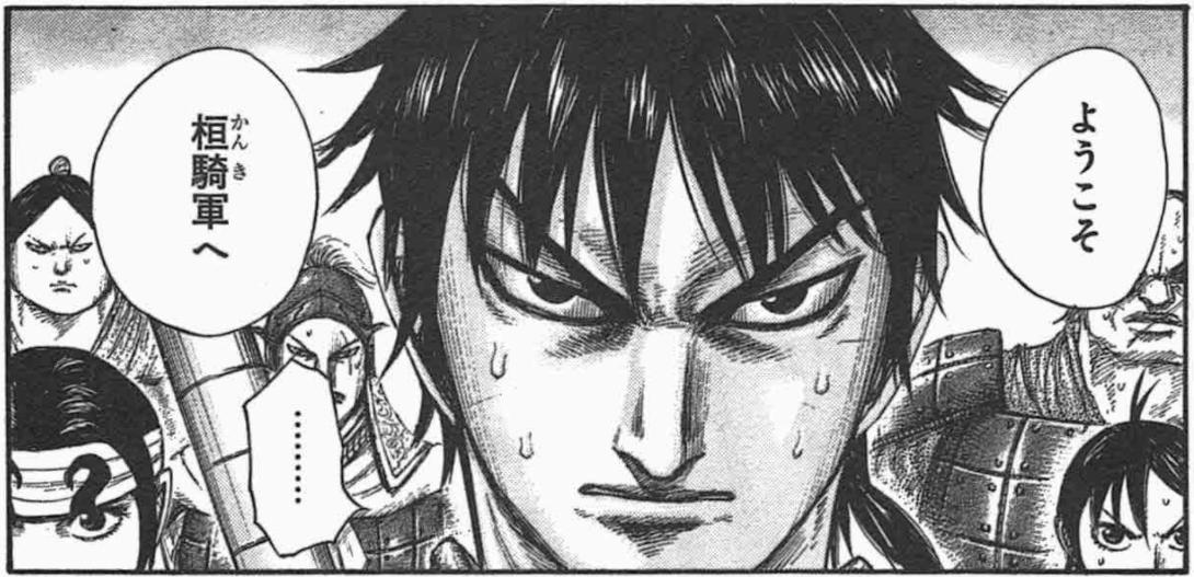 f:id:manga-diary:20201221233107p:plain
