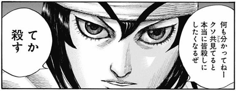 f:id:manga-diary:20201224122341p:plain