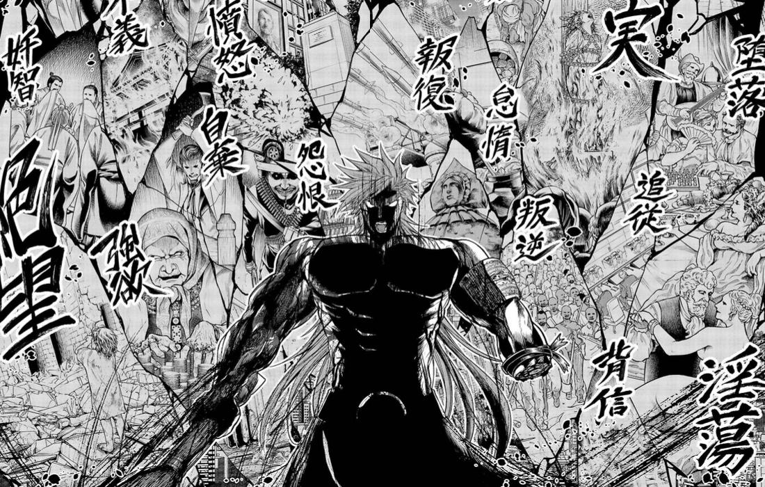 f:id:manga-diary:20201224184435j:plain
