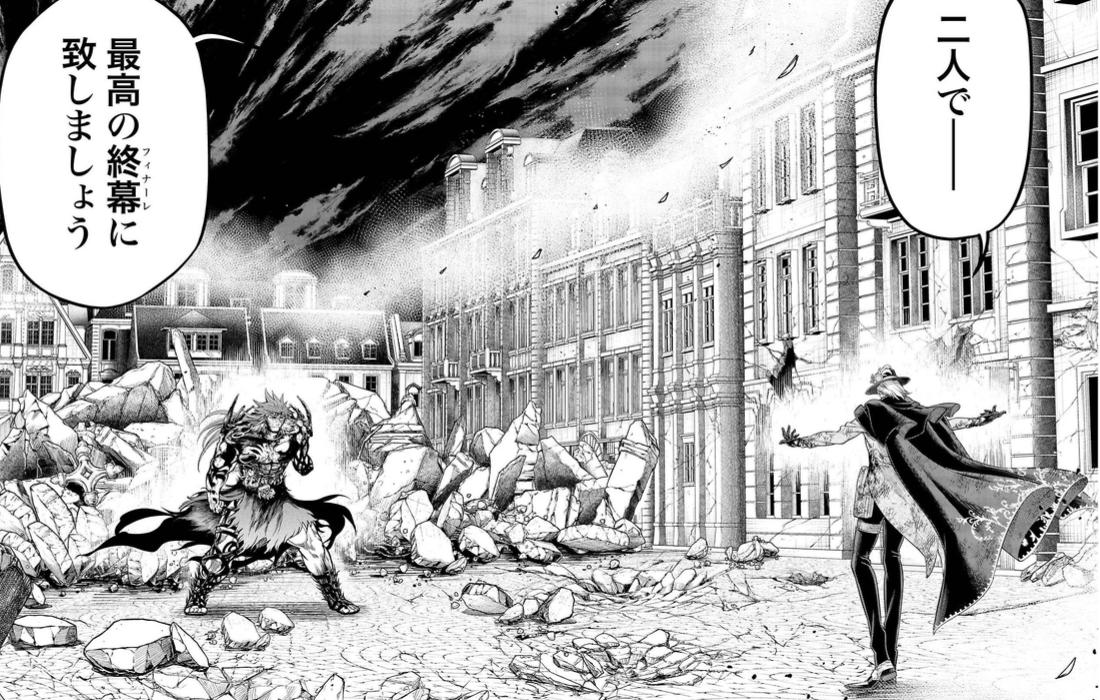 f:id:manga-diary:20201224184727p:plain