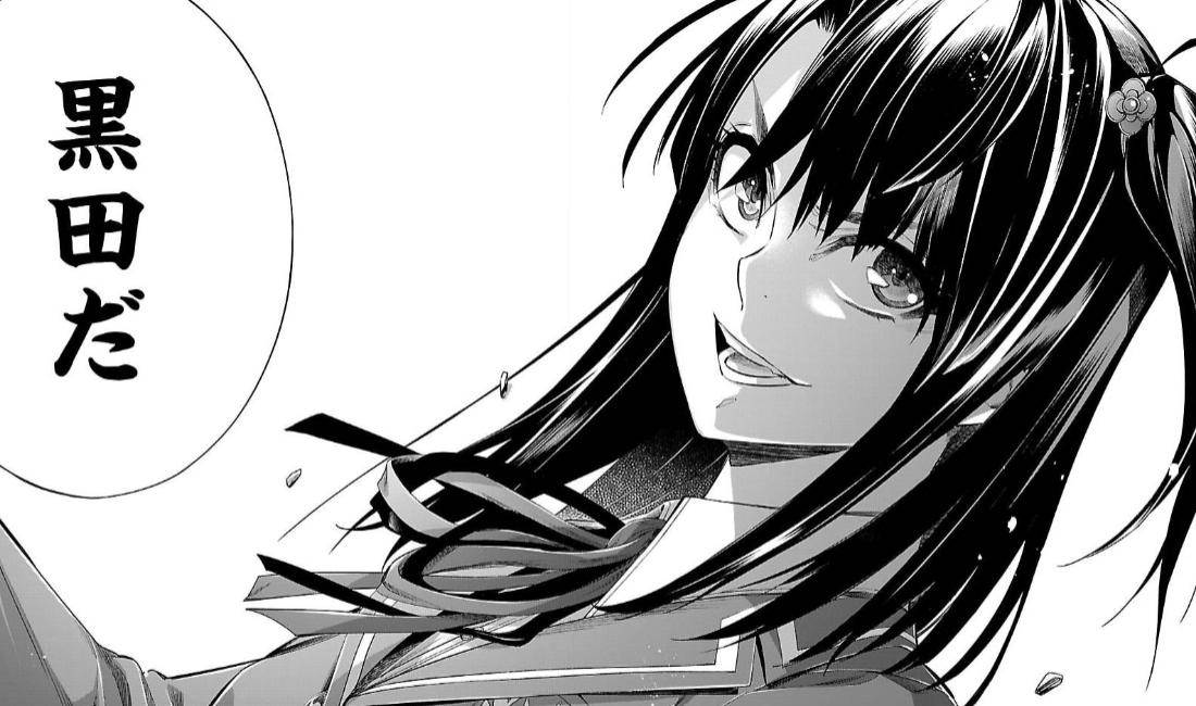 f:id:manga-diary:20201226161602p:plain