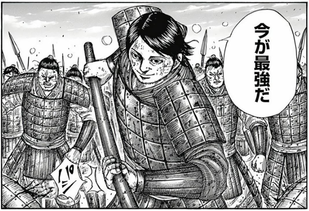 f:id:manga-diary:20201228132740j:plain
