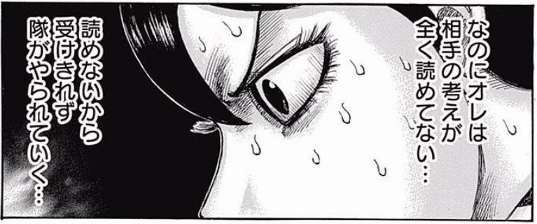 f:id:manga-diary:20201228135645p:plain