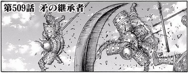 f:id:manga-diary:20201228191616p:plain