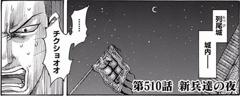 f:id:manga-diary:20201228191922p:plain