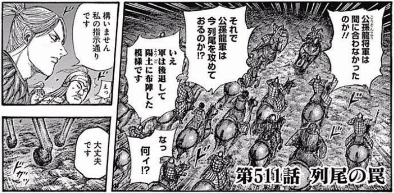 f:id:manga-diary:20201228192136p:plain