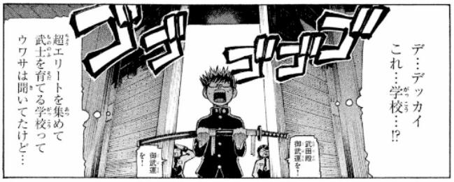 f:id:manga-diary:20201229184033p:plain