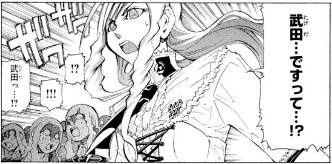 f:id:manga-diary:20201229184120p:plain