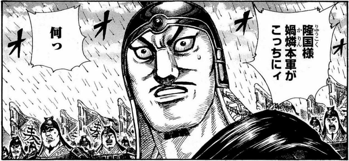 f:id:manga-diary:20210103184347p:plain