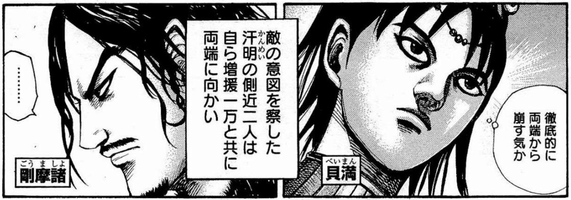f:id:manga-diary:20210103185003p:plain