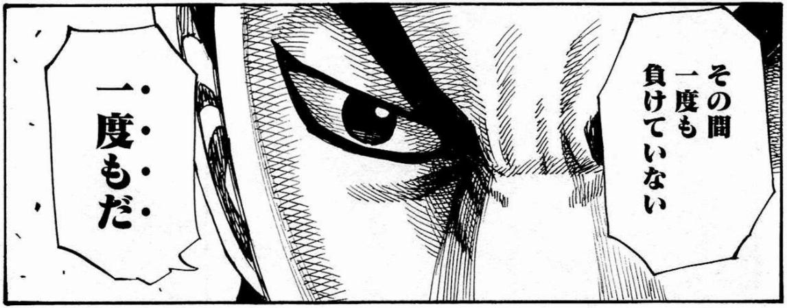 f:id:manga-diary:20210103185935p:plain