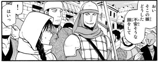 f:id:manga-diary:20210110150125p:plain