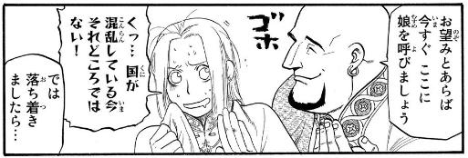 f:id:manga-diary:20210111031152p:plain