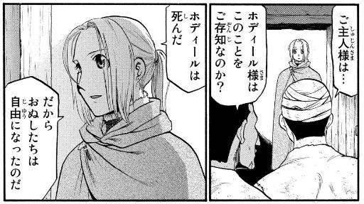 f:id:manga-diary:20210111031339p:plain