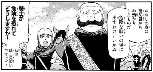 f:id:manga-diary:20210111031421p:plain
