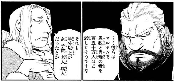 f:id:manga-diary:20210111031520p:plain