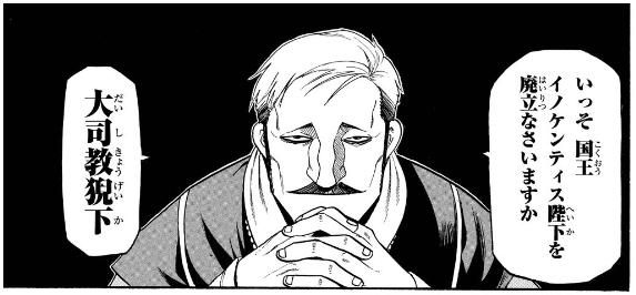f:id:manga-diary:20210111044727p:plain