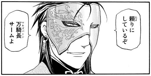 f:id:manga-diary:20210111044810p:plain