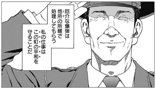 f:id:manga-diary:20210111180754p:plain