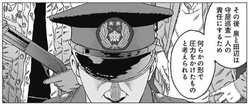 f:id:manga-diary:20210111180822p:plain