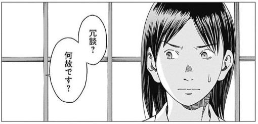 f:id:manga-diary:20210111180910p:plain