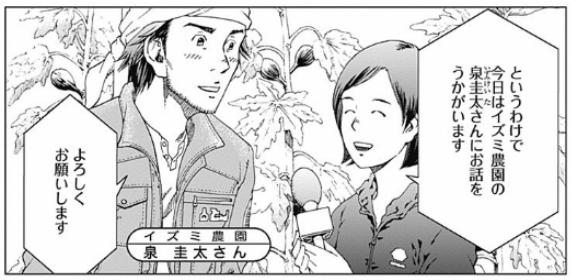 f:id:manga-diary:20210111193638p:plain