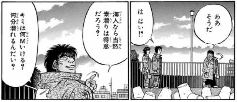 f:id:manga-diary:20210122133239p:plain