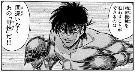 f:id:manga-diary:20210122150045p:plain