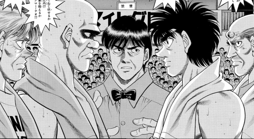 f:id:manga-diary:20210122191526p:plain