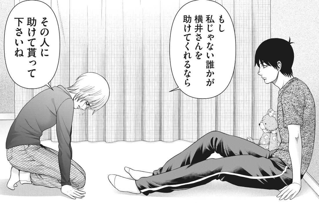 f:id:manga-diary:20210212061239p:plain
