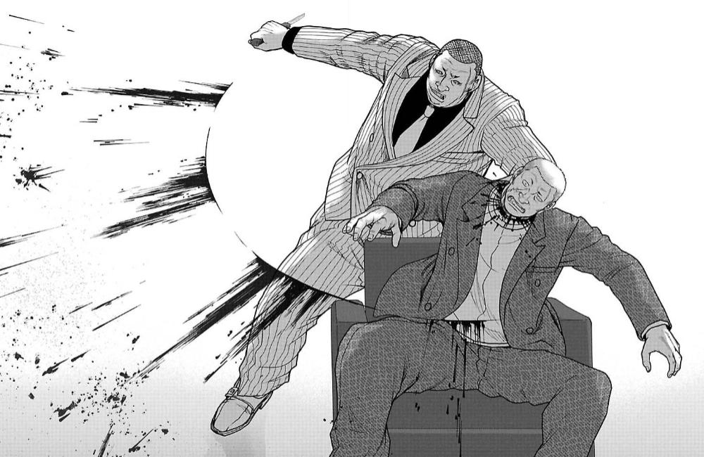 f:id:manga-diary:20210224145132p:plain