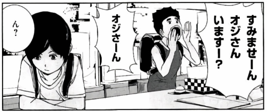f:id:manga-diary:20210225094159p:plain