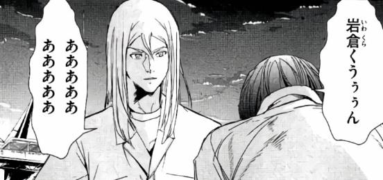 f:id:manga-diary:20210225095649p:plain