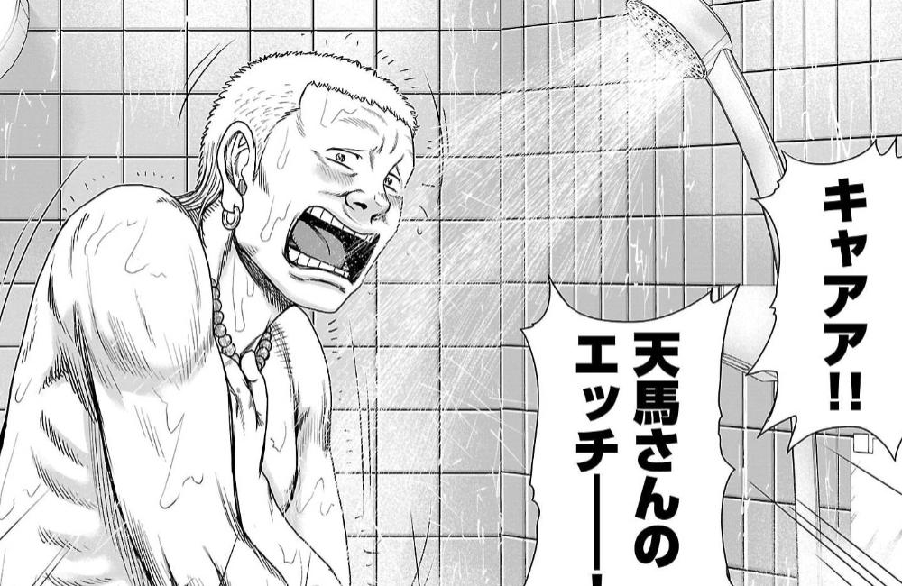 f:id:manga-diary:20210225175125p:plain
