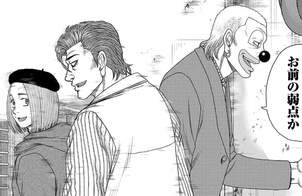 f:id:manga-diary:20210413133410p:plain