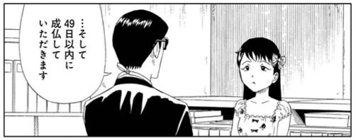 f:id:manga-diary:20210414134006p:plain