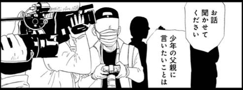 f:id:manga-diary:20210414134023p:plain
