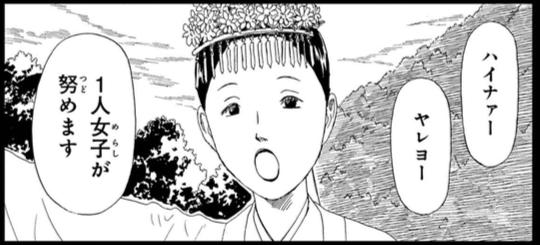 f:id:manga-diary:20210415112014p:plain