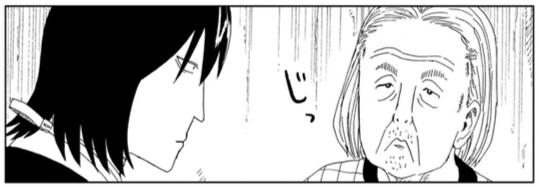 f:id:manga-diary:20210415112056p:plain