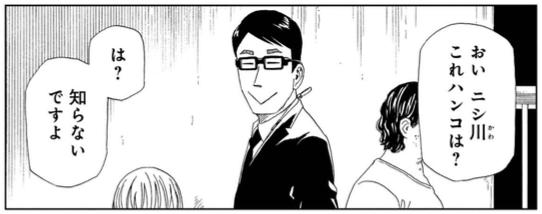 f:id:manga-diary:20210420151627p:plain
