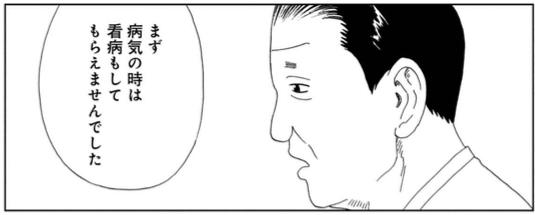 f:id:manga-diary:20210420151703p:plain