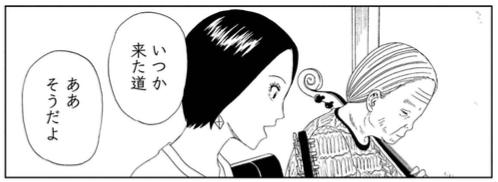 f:id:manga-diary:20210420152021p:plain