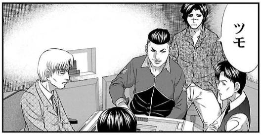 f:id:manga-diary:20210429141525p:plain