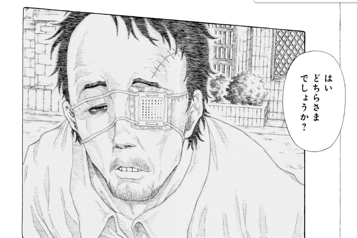 f:id:manga-diary:20210430012243p:plain