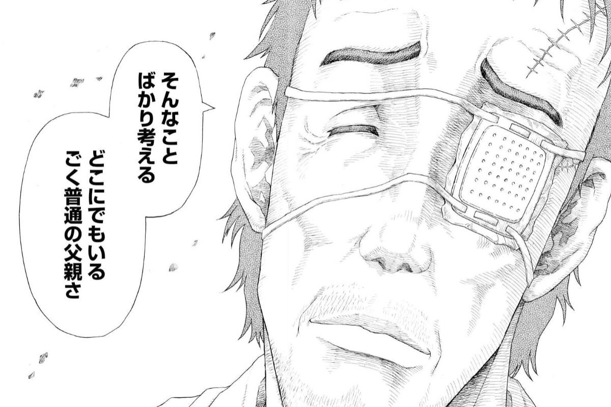 f:id:manga-diary:20210430012315p:plain