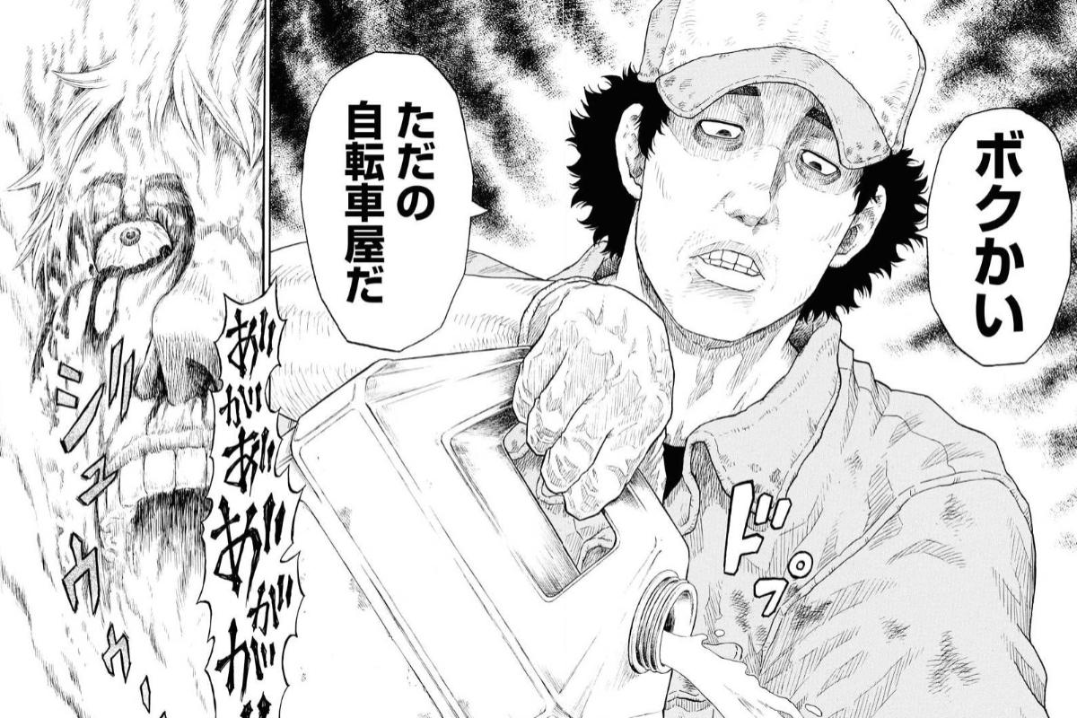 f:id:manga-diary:20210430153045j:plain