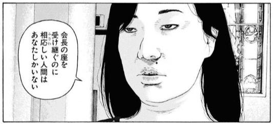 f:id:manga-diary:20210501213042p:plain